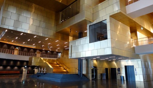 Kiruna Bild: Rathaus